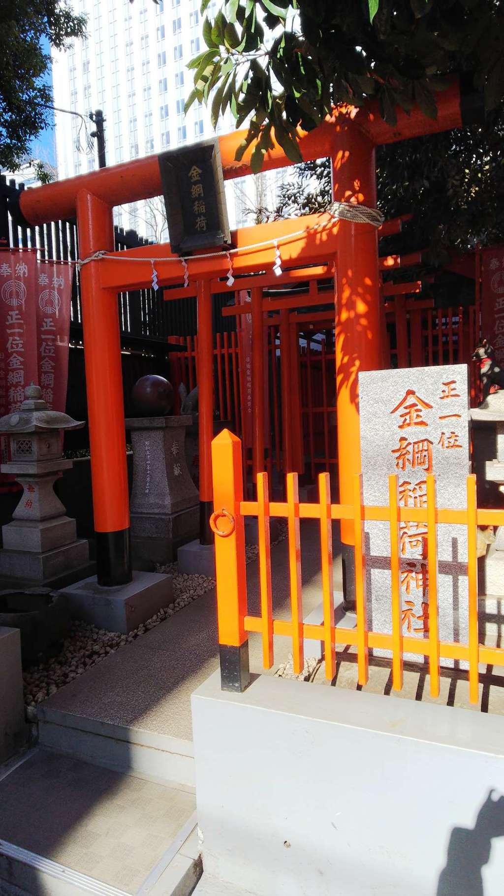 金綱稲荷神社(東京都)