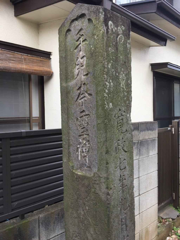 手児奈霊神堂の建物その他