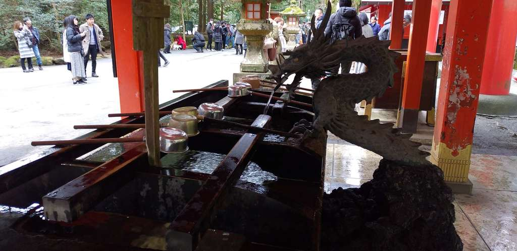 箱根神社の手水
