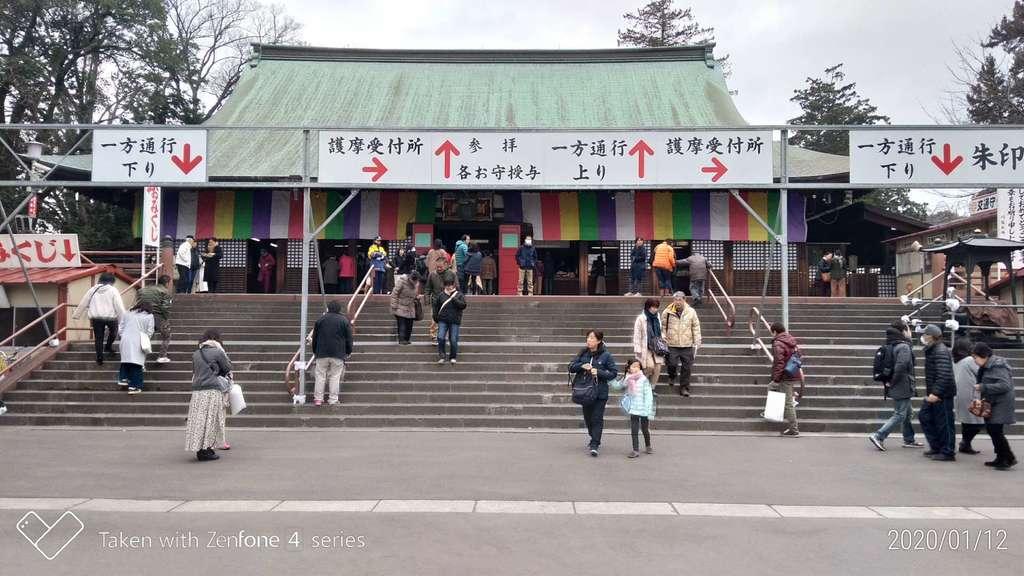 喜多院(埼玉県)