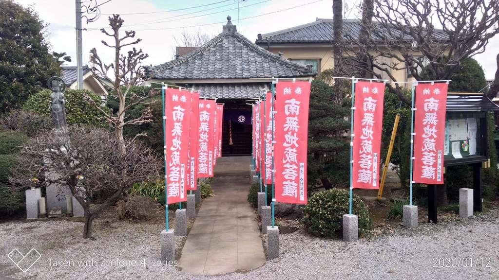 大蓮寺(埼玉県)