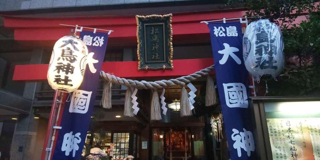 松島神社の本殿