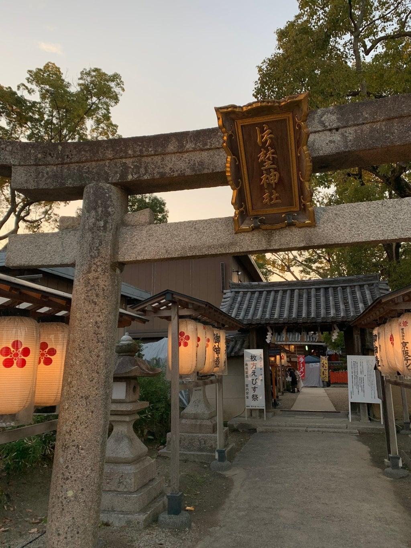 片埜神社の鳥居