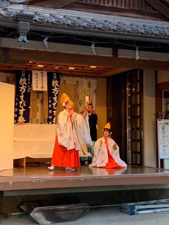 片埜神社の神楽