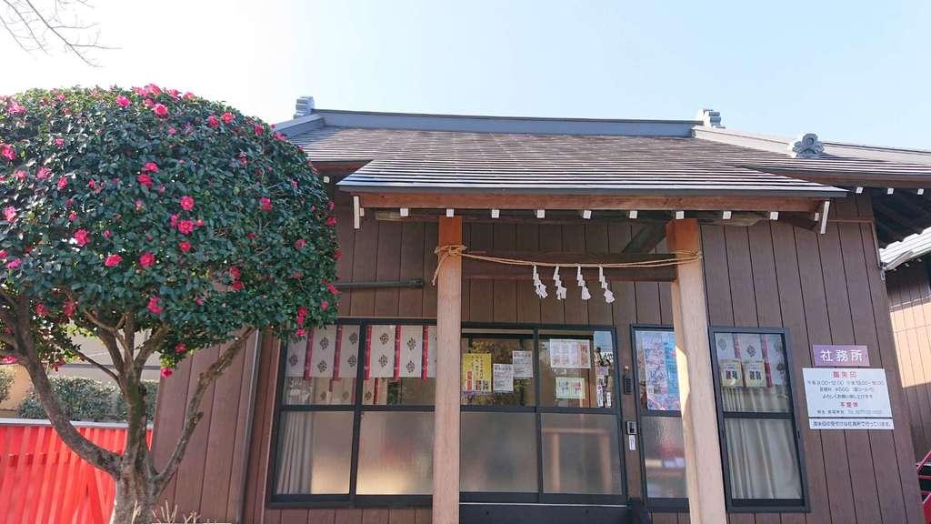 雷電神社(群馬県)