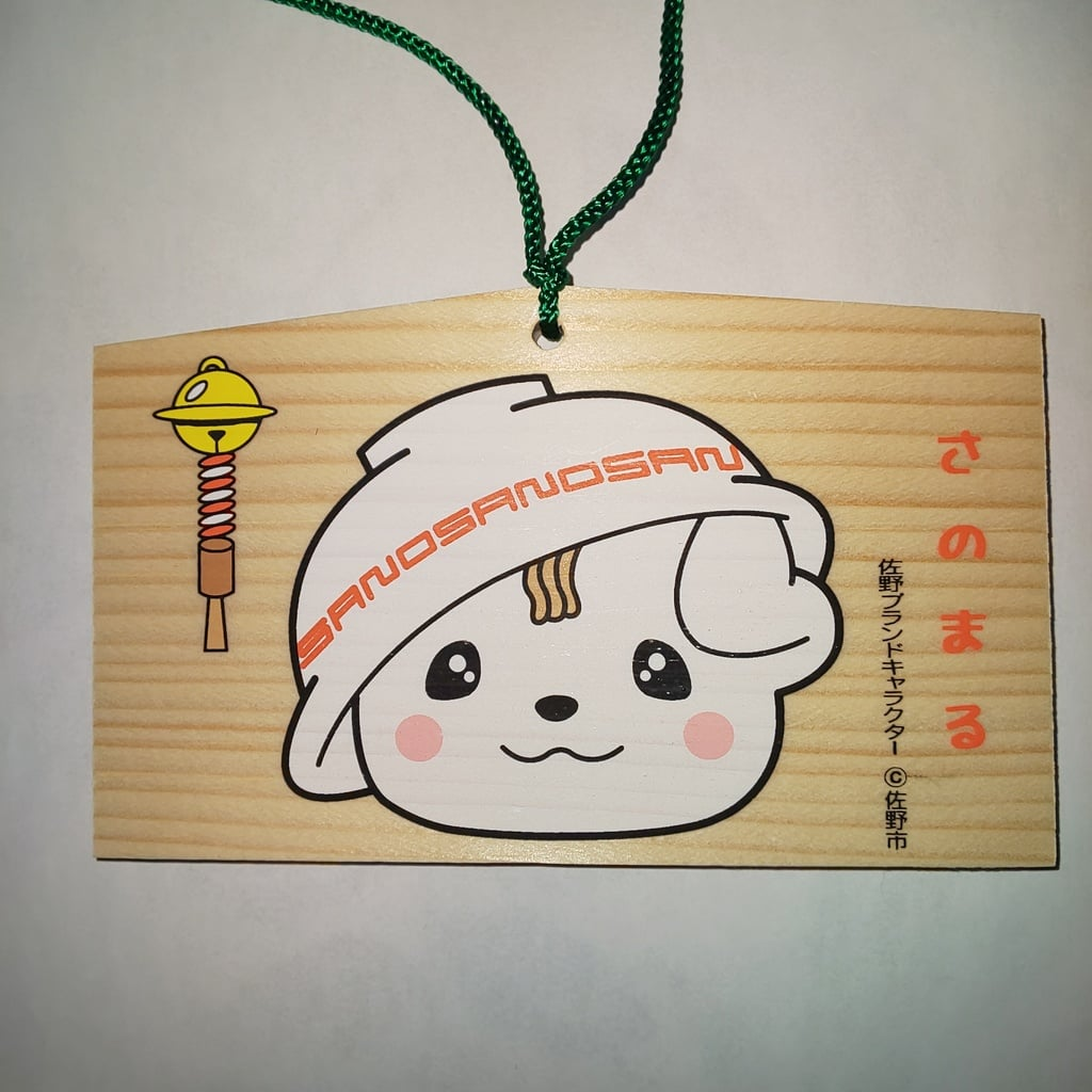 唐澤山神社の絵馬