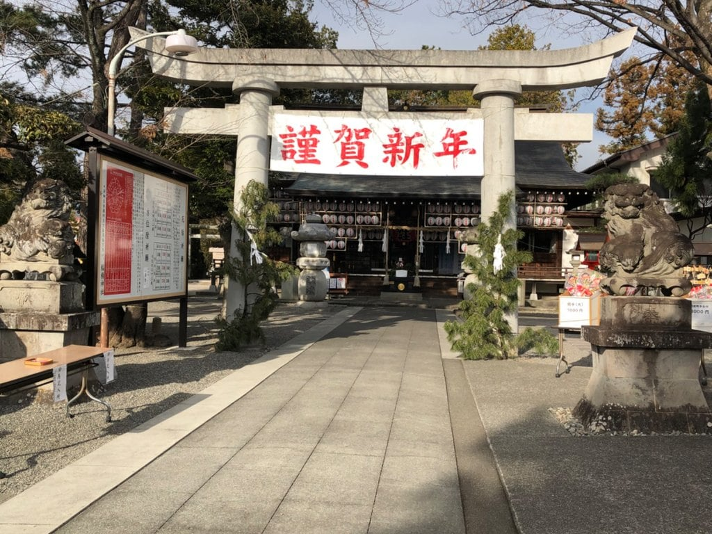 稲積神社の初詣