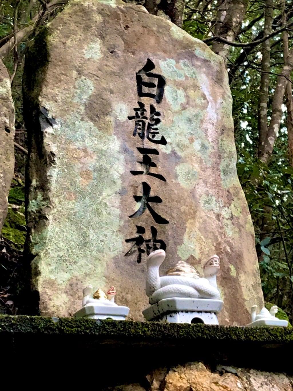 満願滝弁財天(大阪府)