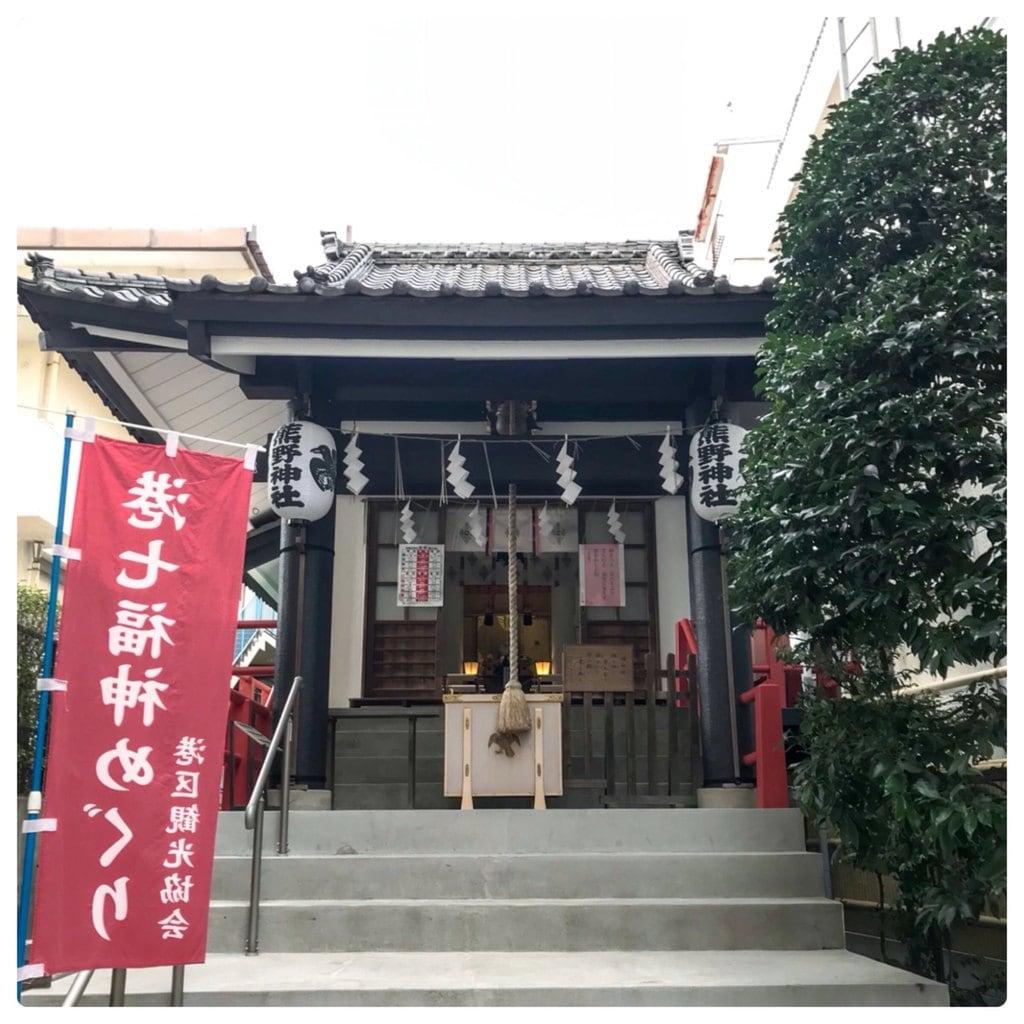 飯倉熊野神社の本殿