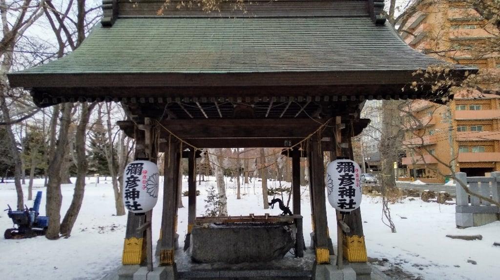 弥彦神社(伊夜日子神社)の手水