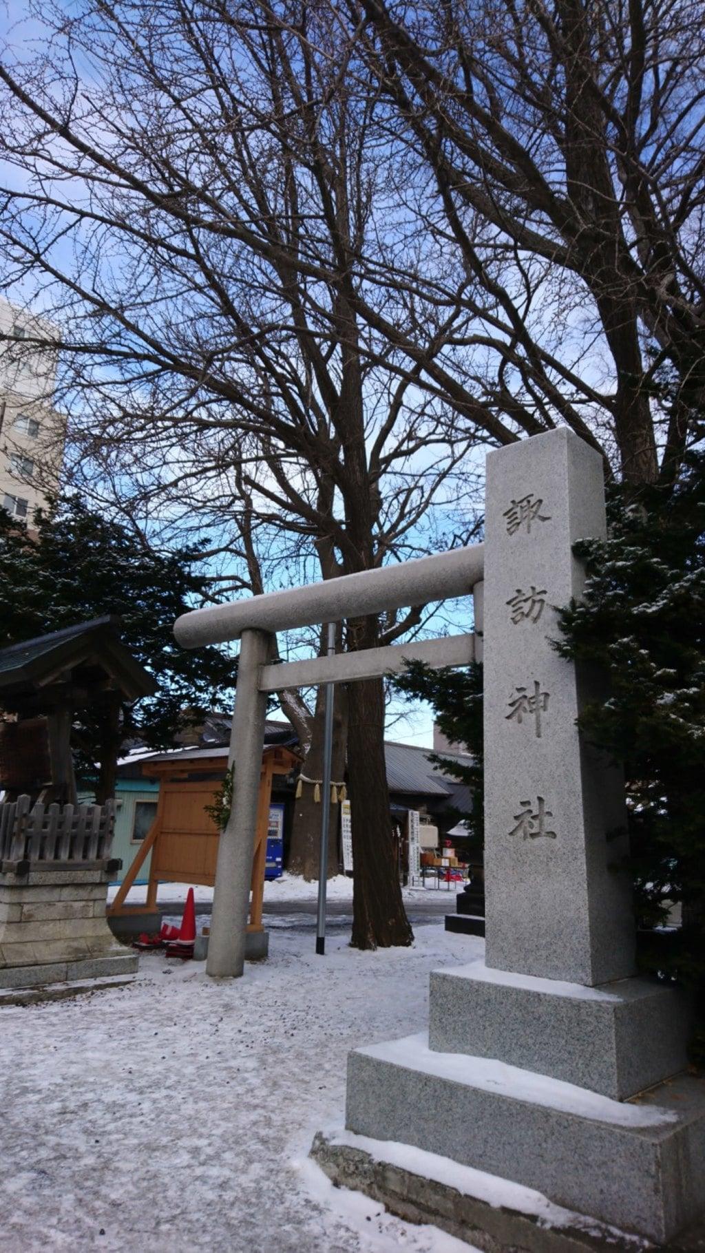 諏訪神社(北海道)