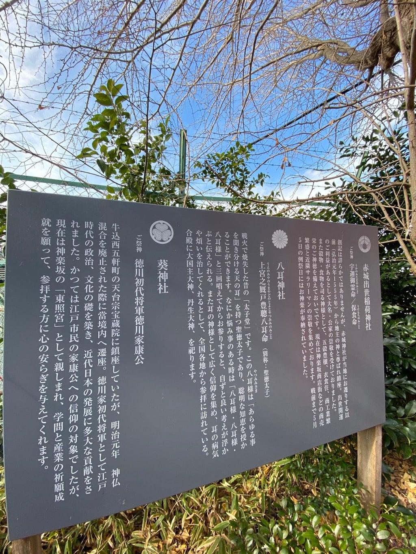 赤城神社の歴史