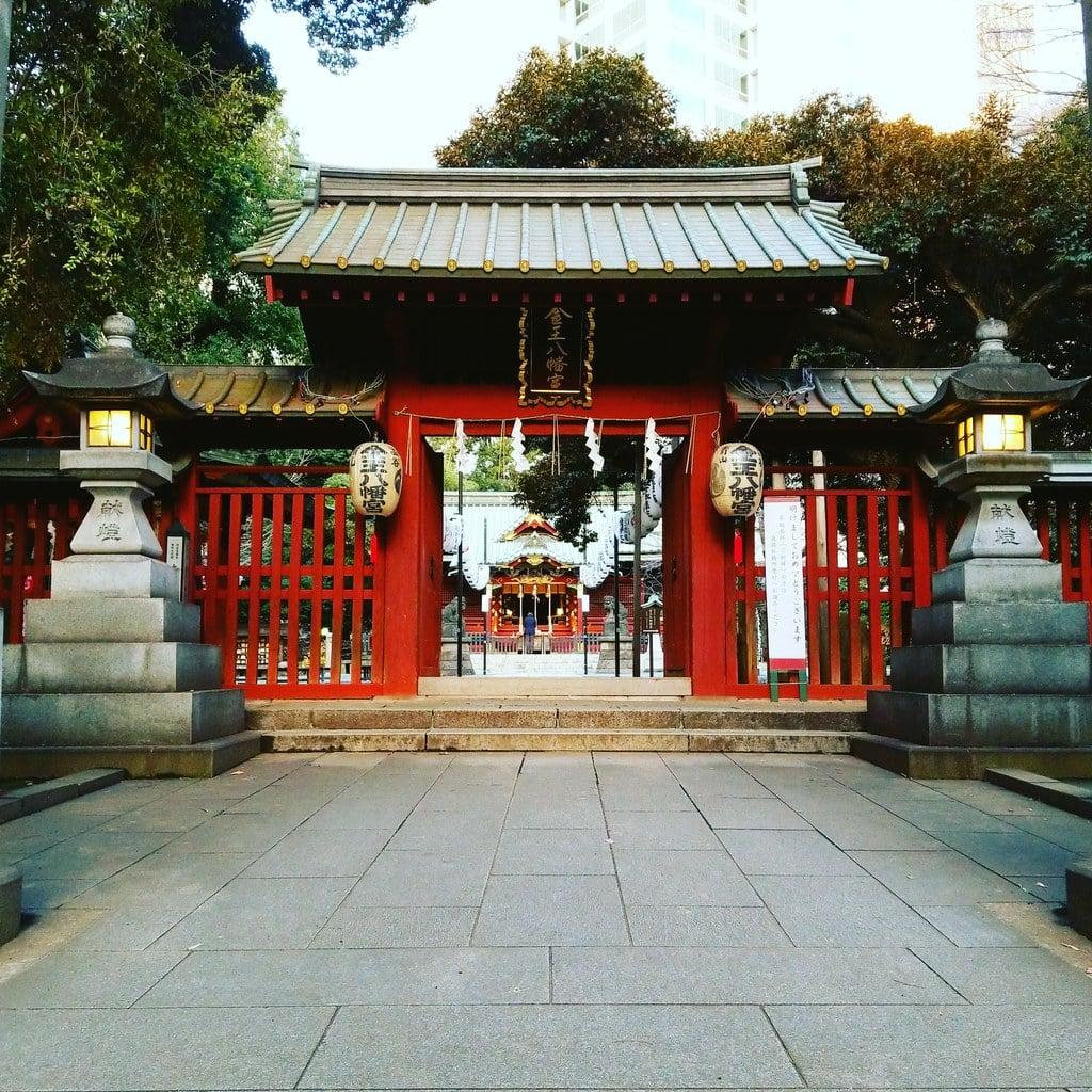 金王八幡宮の山門
