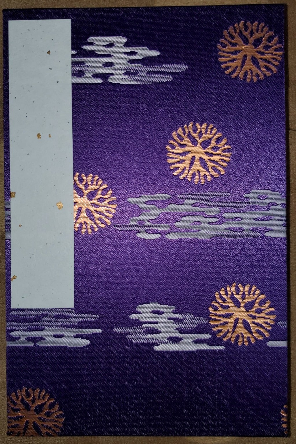 上杉神社の御朱印帳