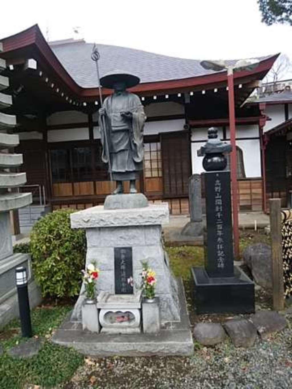 大仙寺の像