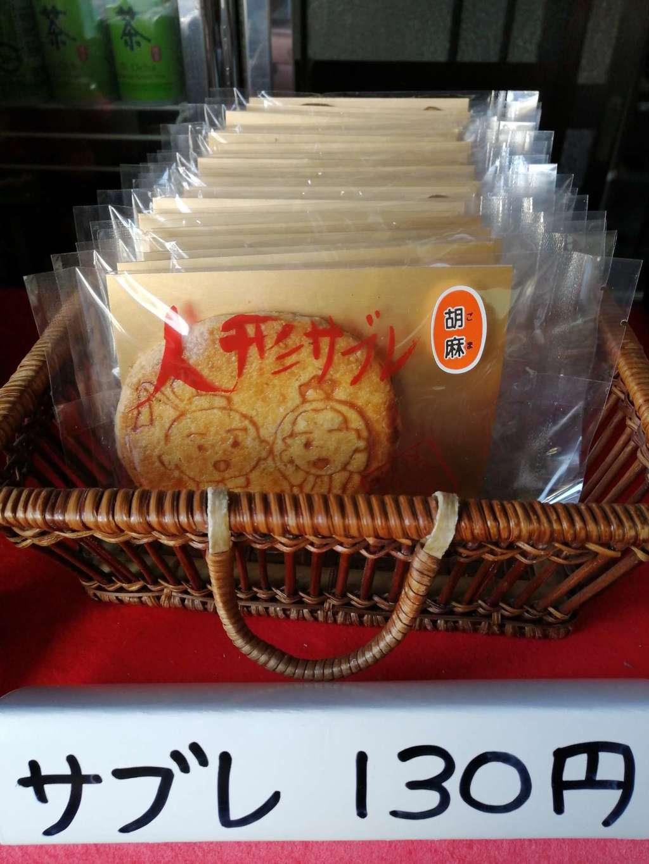 武蔵第六天神社の食事