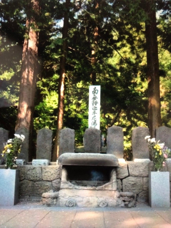 円通三匝堂(さざえ堂)(福島県)