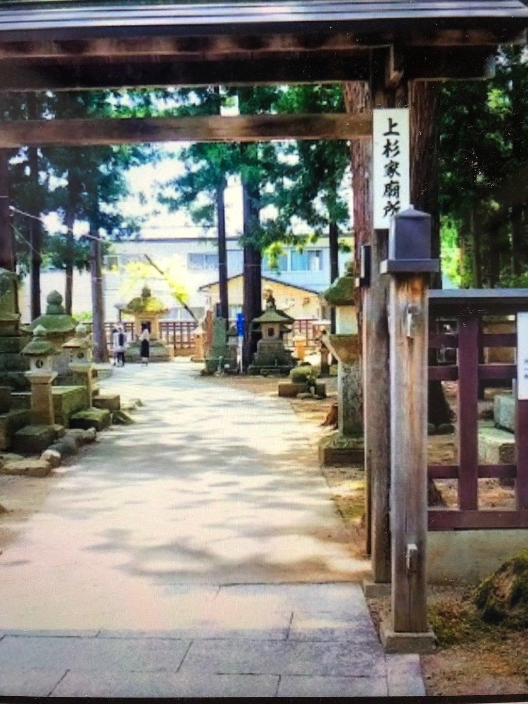 林泉寺の庭園