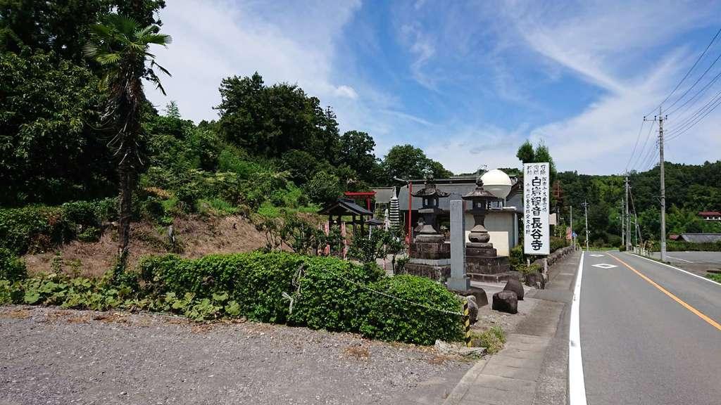 長谷寺(群馬県)