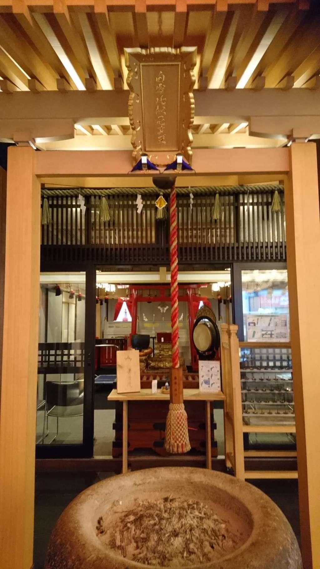 萬松寺の末社