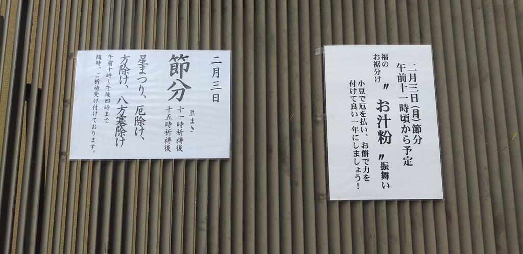 正伝寺の建物その他