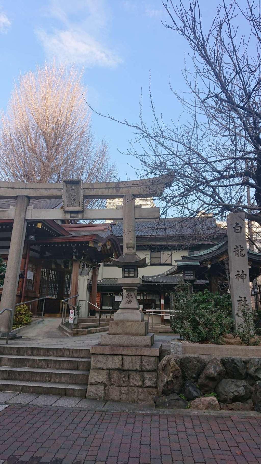白龍神社(愛知県)
