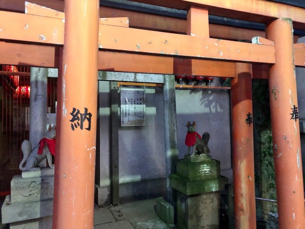 花園稲荷神社の末社