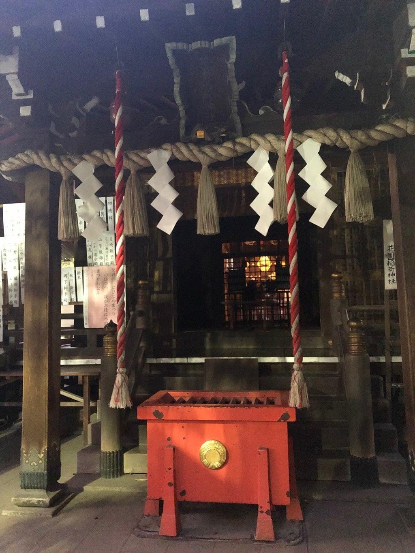 花園稲荷神社の本殿
