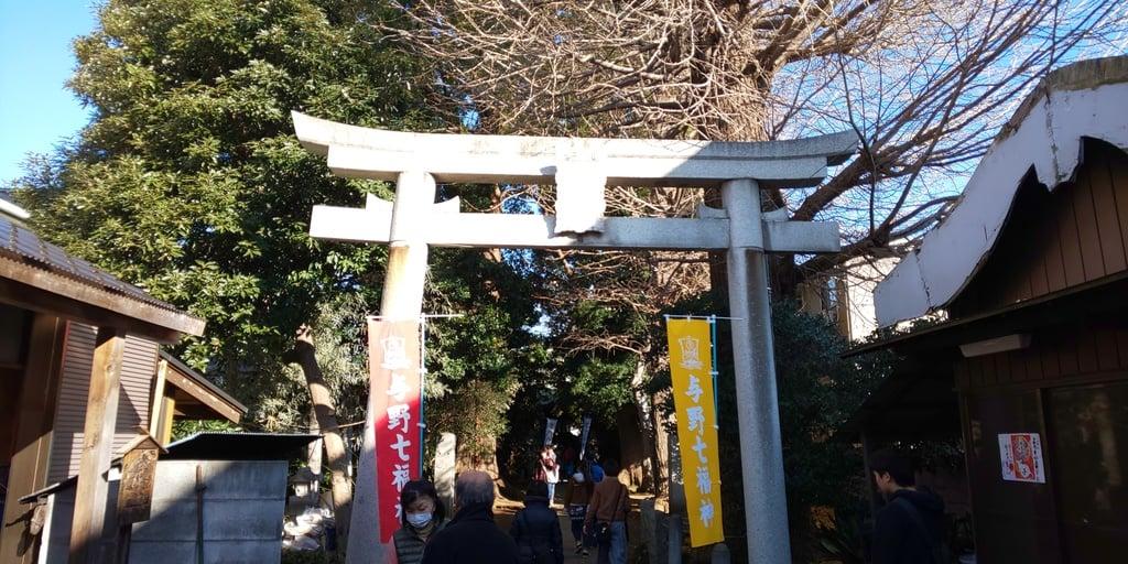 一山神社の鳥居