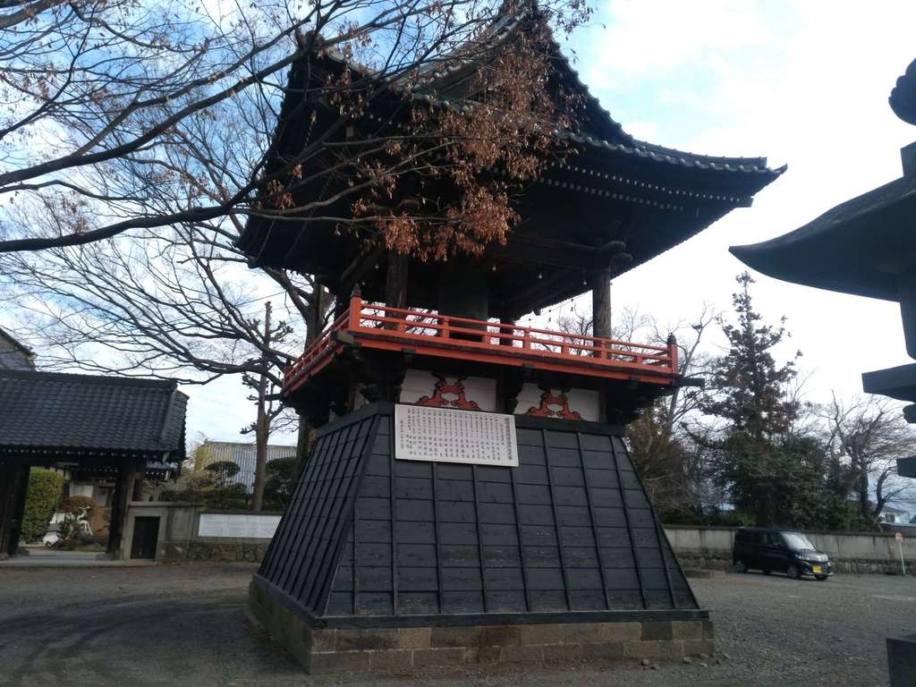 長遠寺の建物その他