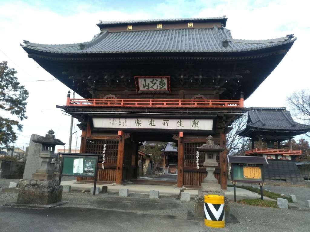 長遠寺の山門