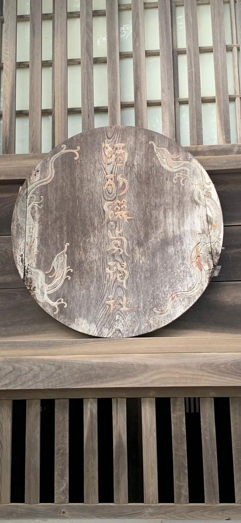 酒列磯前神社の建物その他