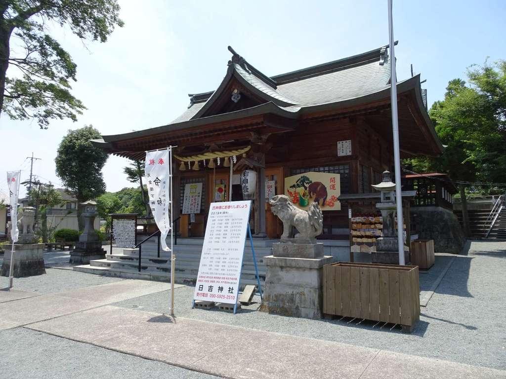 日吉神社(熊本県)