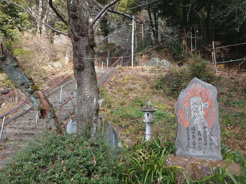 瑞岩寺(埼玉県)