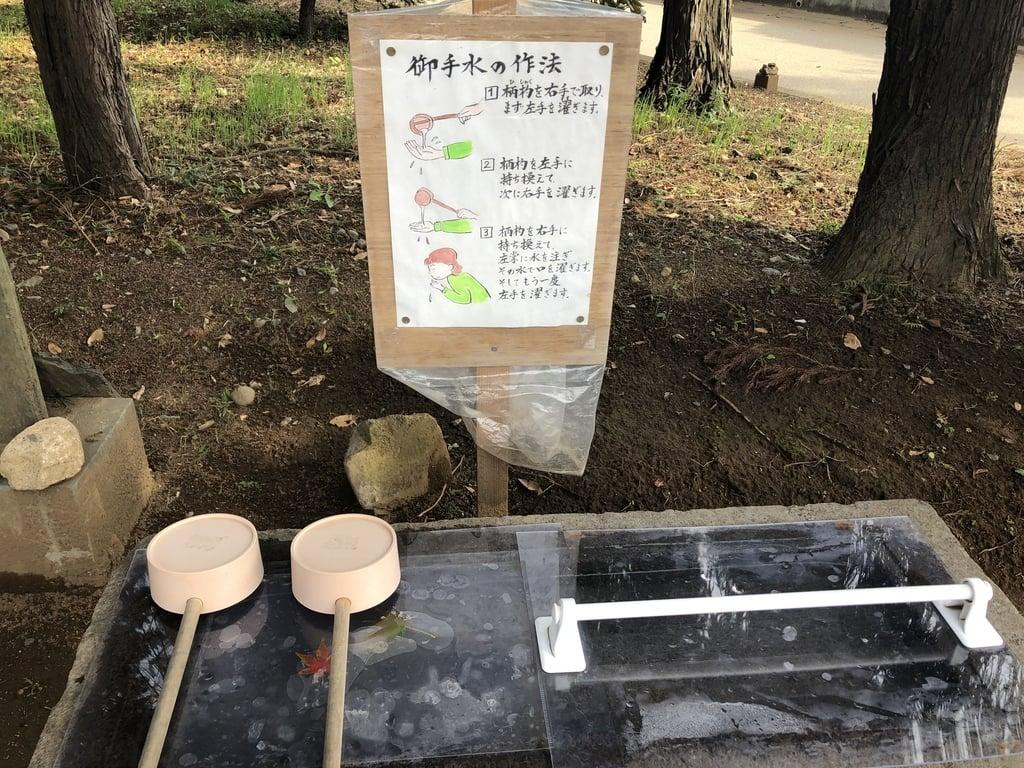 伏木香取神社の手水