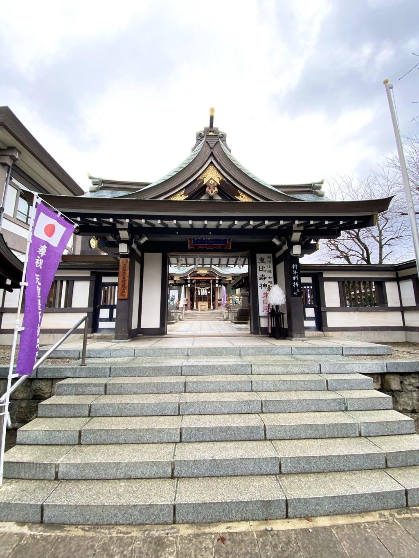 里之宮 湯殿山神社の山門