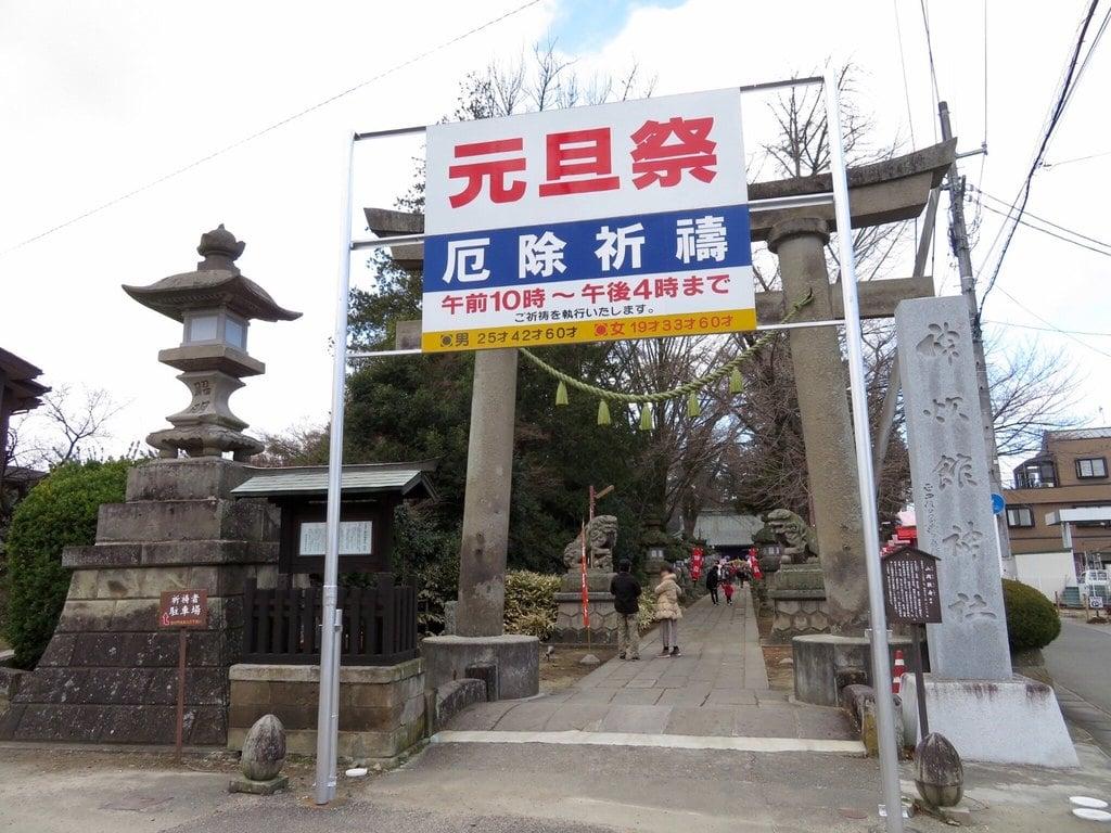 神炊館神社の鳥居
