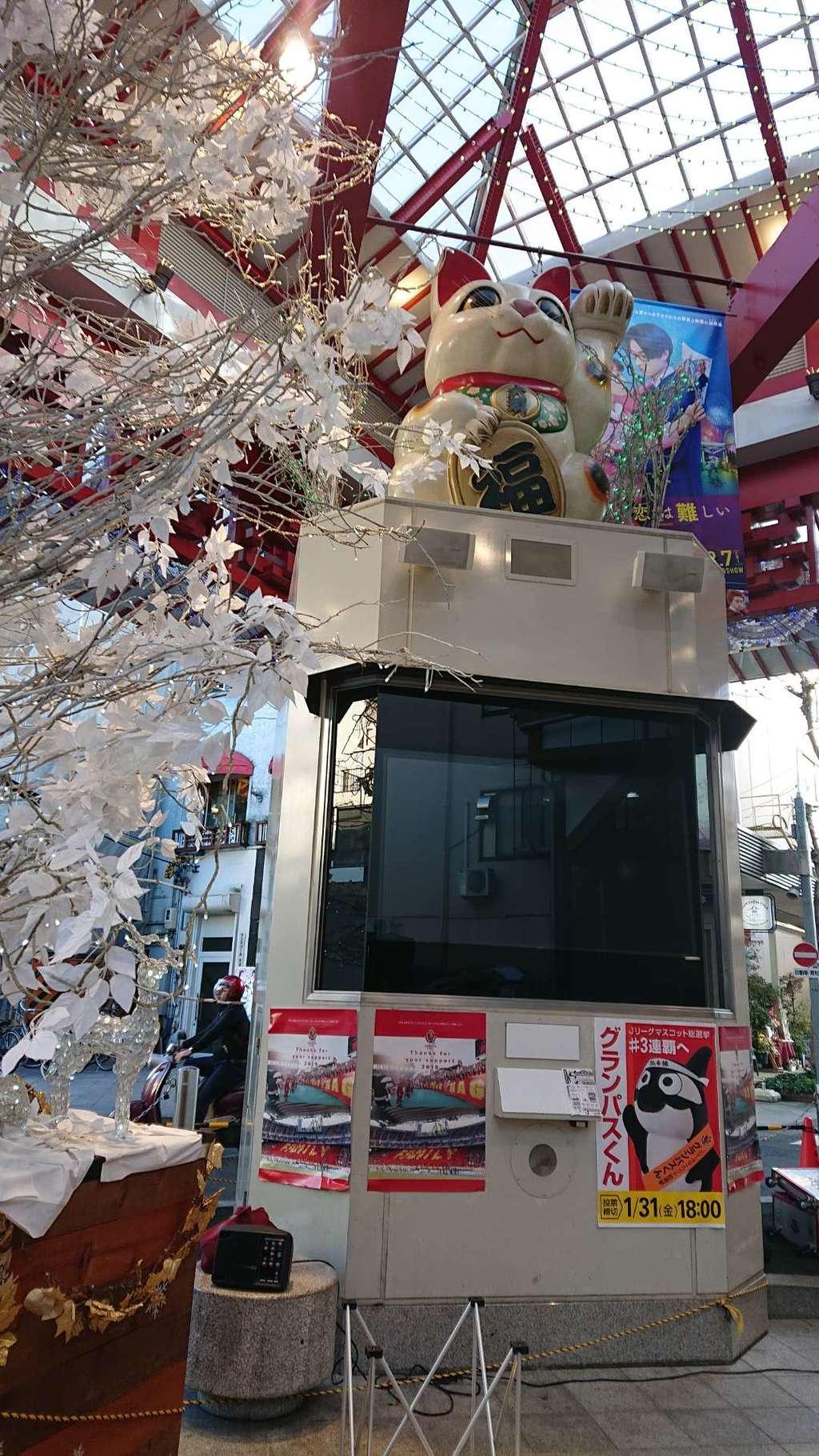 萬松寺の周辺