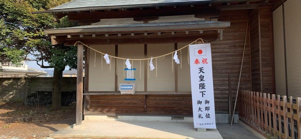 加茂別雷神社の建物その他