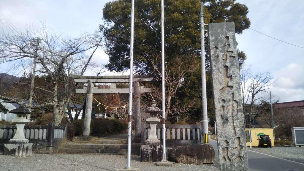 氷上神社の鳥居