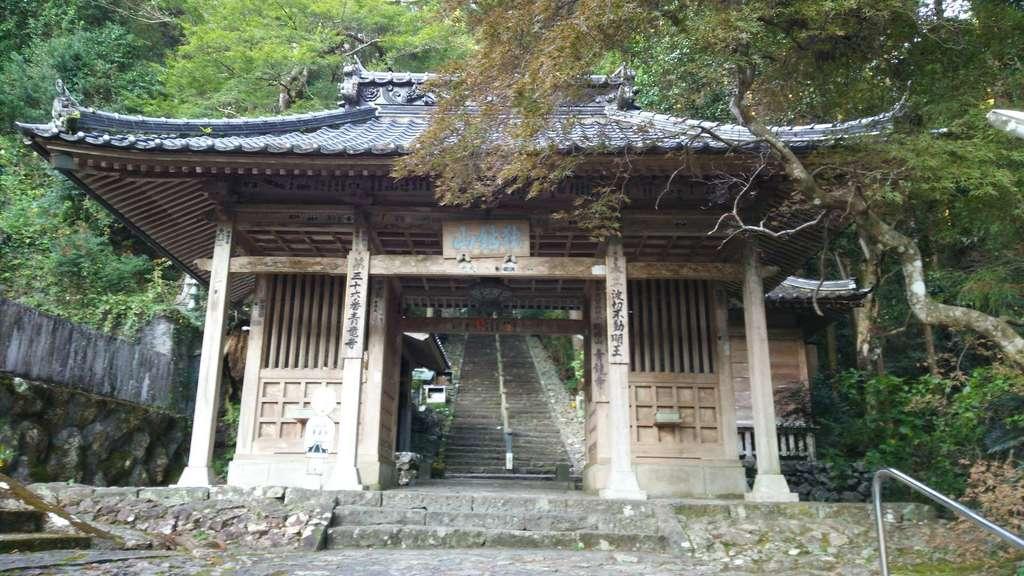 青龍寺の山門