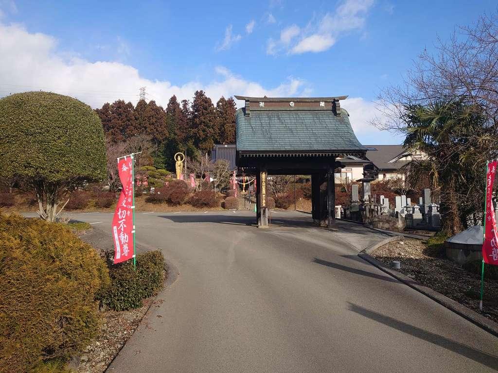 金乗院(那須波切不動尊) の山門