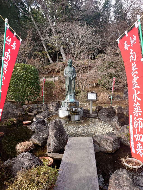 金乗院(那須波切不動尊) の仏像