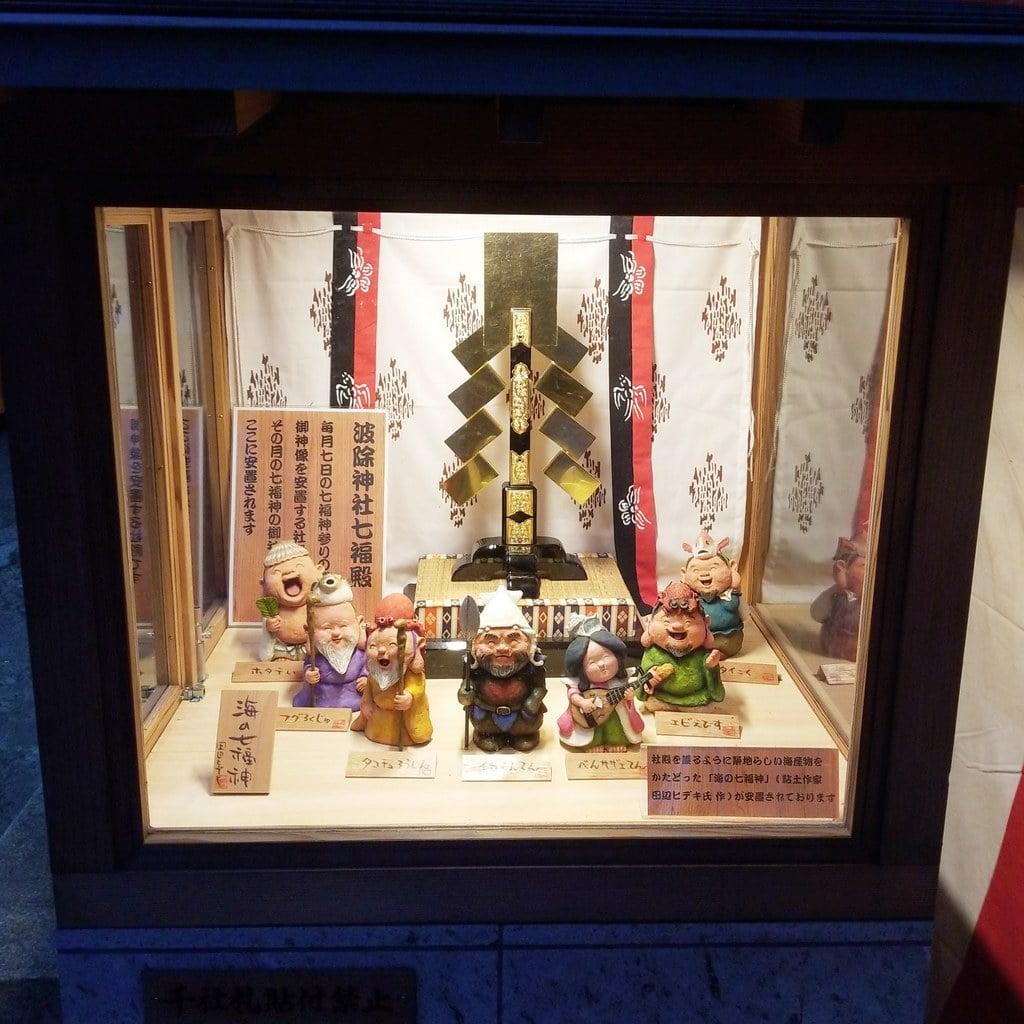 波除稲荷神社の仏像