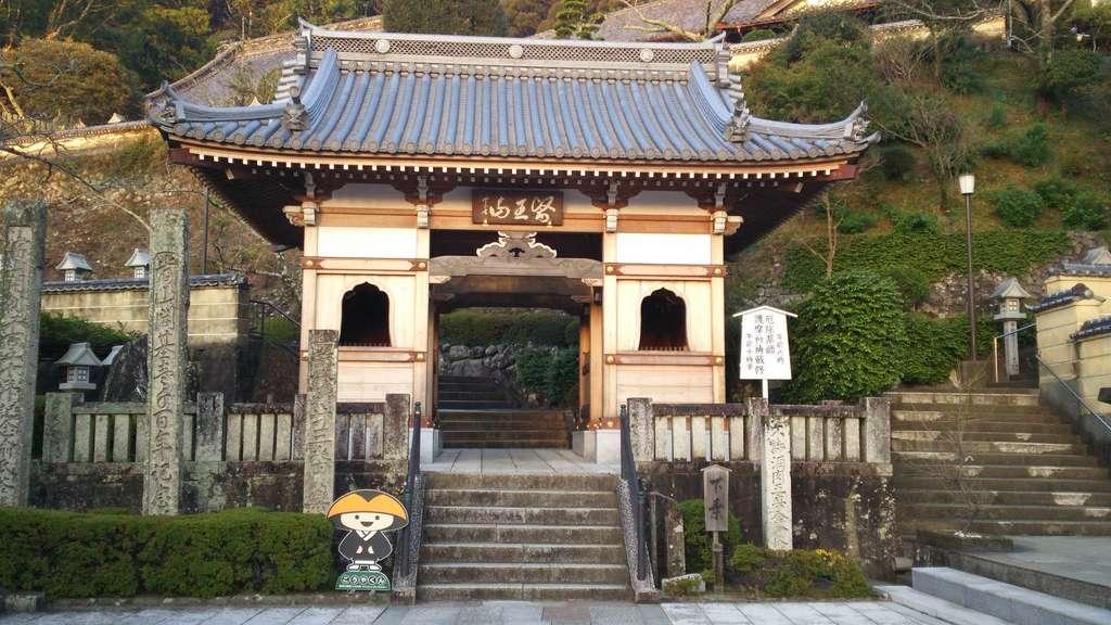 薬王寺の山門