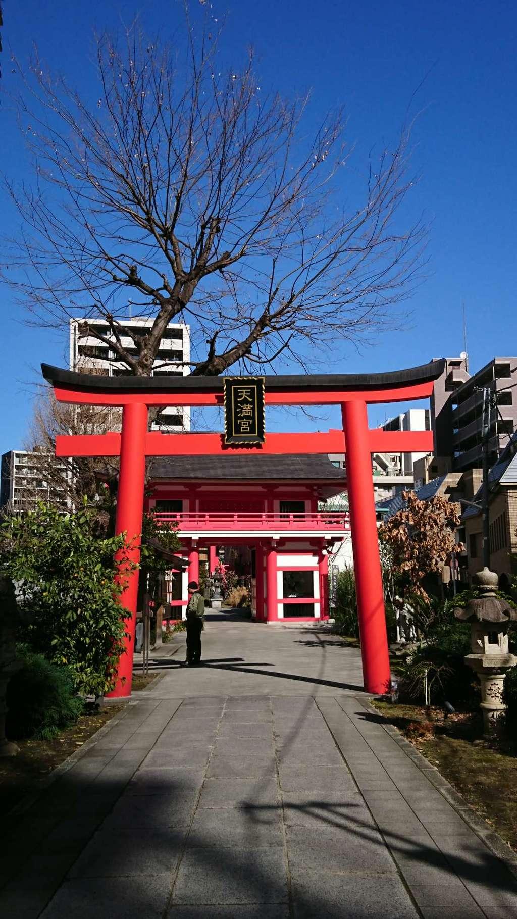成子天神社の鳥居