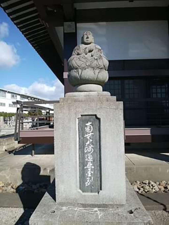 大聖院の仏像