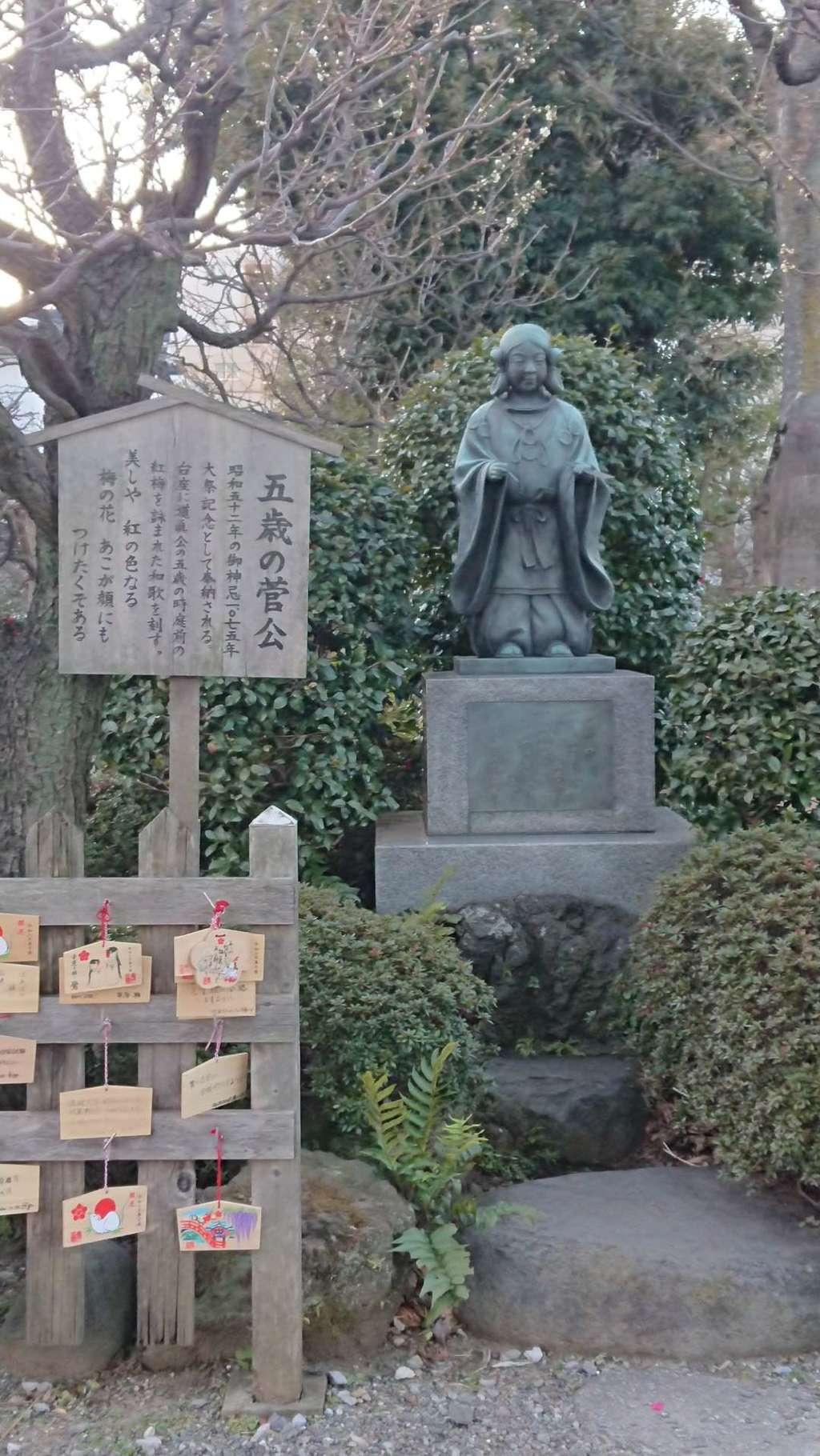 亀戸天神社の像