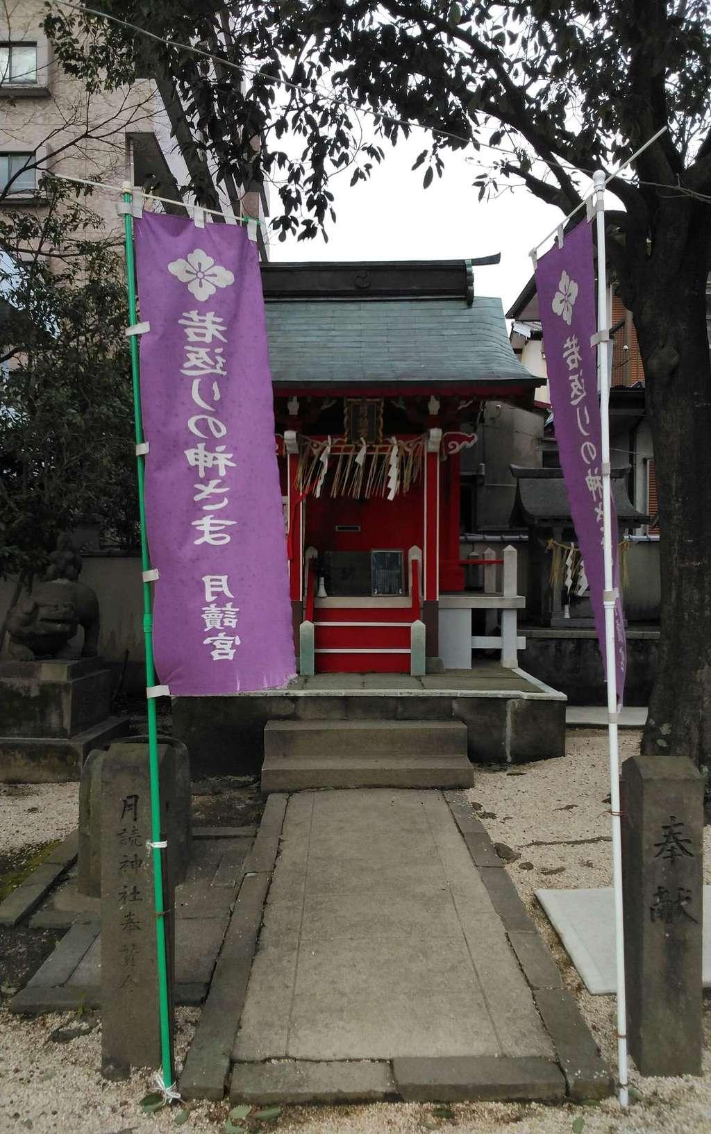 日吉神社の建物その他