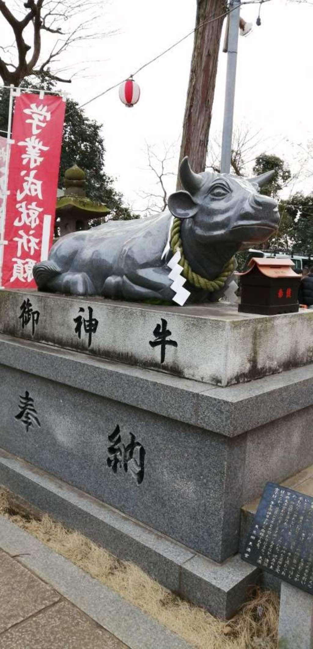 大生郷天満宮の狛犬